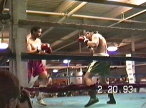 Peter McNeeley vs Jesus Rohena II - Image #1